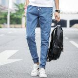 Crazy Zipper Men's Jeans Brand Logo Jeans