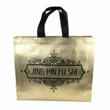 Customized Cheap Promotional Tote Non-Woven Laser Printing Shopping Garment Tote Bags