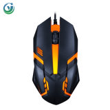 Nice Computer Games Wireless Gaming Keyboard and Well-Performed USB Optical Mouse for Business and Meeting