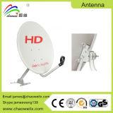 New Product Ku Band 60cm Satellite Dish Antenna