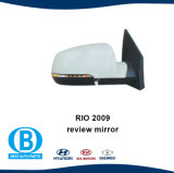 KIA Rio 2009 Review Mirror of Auto Body Parts Supplier