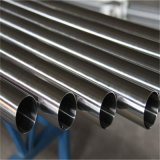 201 Stainless Steel Pipe Product