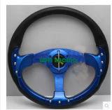 14in Blue Car Steering Wheel with PU Aluminum Bracket