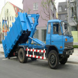 Garbage Truck Used Hydraulic Cylinder Cylinder for Lift with High Quality and Competitive Price