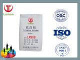 White Powder TiO2 Titanium Dioxide Rutile Same with Sino R2196