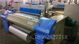E-Fiberglass Fabric Air Jet Weaving Machine Price