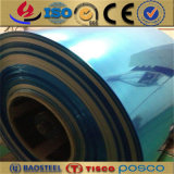 Mill Finish 1050 Pure Aluminum Coil for Beverage