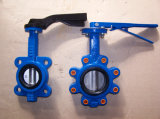 Concentric Sanitary Lug Type or Wafer Butterfly Valve