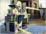 Automatic Combined Rice Mill Processing Machine (WS15)