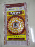 Good Quality Rice Bag Three Sides Sealed Bag