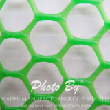 Plastic Grassprotecta /Grass Protection Mesh