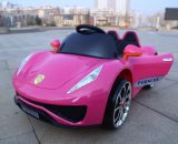 Baby Plastic Pedal Kids Ride on Electric Car