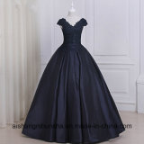 Cap Sleeve Beaded Ball Gown Satin Floor-Length Quinceanera Prom Dresses