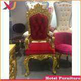 Luxury Gold Throne Sofa King Queen Chair for Wedding Event Banquet Dining