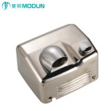 Stainless Steel Hair Dryer Wall Mount Bathroom Acero Inoxible 304 Secador De Manos Automatic Hand Dryer