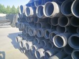 New Product Top Quality Water Supply of PVC Pipe