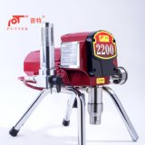 Wholesale High Quality Airless Paint Sprayer with Ce Certificate with High Quality