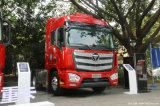 Foton 6X4 Tractor for Sale