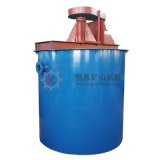 High Efficiency Mineral Mixer / Mineral Agitation Barrel