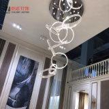 Zhongshan Zealamp Lighting Co., Ltd.