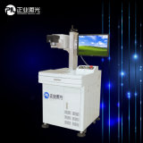 CO2 Laser Marking Machine for Cellphone