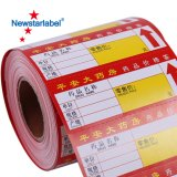 Supermarket Thermal Scale Label Weighing Scale Label Thermal Label