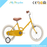 2017 Popular New Design Light Foldable Children′s Bike