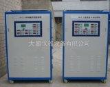 Temperature Rise Test Machine