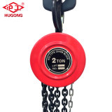 10 Ton Lifting Equipment Hand Hoist Manual Chain Pulley Block