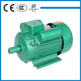 YL series single phase electric engine motor