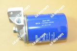 DFAC Engine Yn38cr Fuel Filter Cx0708b-C0200b