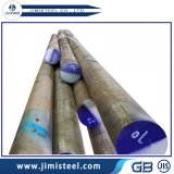 DIN 1.2080 D3 Grade Cold Work Alloy Tool Mould Steel Round/Flat Bar