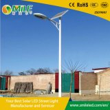 Solar Panel Charge Battery Hybrid Charge Battery Home System Outdoor Wholesale Solar LED Street Light