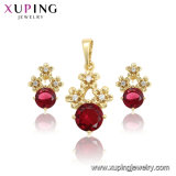 Xuping 14K gold plated Imitation Jewelry