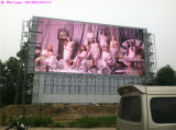 High Brightness P6.67 Outdoor Full Color LED Display Video Wall