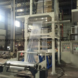 ABA Double-Layer Common-Extruding Film Blowing Machine
