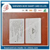 Drawbench Silver PVC Plastic Discount Card