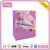 Litte Bear Airplane Baby Presents Coated Paper Shopping Gift Bag