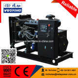 50kVA 60Hz Diesel Generator with Yangdong / Changchai / Xichai Fawde Engines
