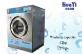 Coin Operated Washing Machines Commercial Washing Machine Price