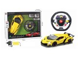 4 Channel Remote Control Car with Light Battery Included (10253153)