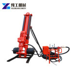 Construction Drilling Machinery DTH Drilling Rig Drill Machine Price