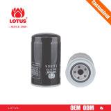 129907-55801 for Yanmar Engine Fuel Filter