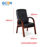 Leather Upholstered Office Guest Chair Meeting Room Furniture