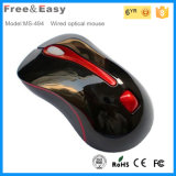 Glossy PU Color USB Wired Computer Mouse