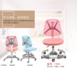 Children Chair with Simple Style (KC-1303)