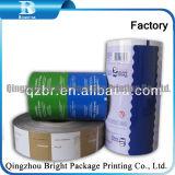Plastic Printed Roll Film Aluminum Foil for Food Medical Cosmetics Flexible Packaging