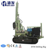 Hf130y Photovoltaic  Solar  Spiral  Pile Drill Rig