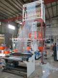HDPE/LDPE Film Machine with Rotary-Die Head