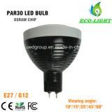 E27 G12 LED PAR30 Bulb 35W LED PAR Lamp 3000lm, G12 LED PAR Lamps Replaces 70W Metal Halide Lamp